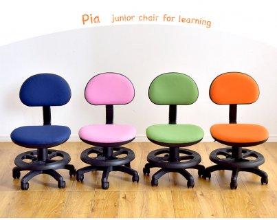 要出典 子供 学習椅子 ガス昇降式椅子