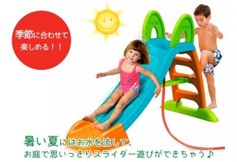 要出典 水遊びおもちゃ スライド プラス With ウォーター ウォータースライダー付 すべり台