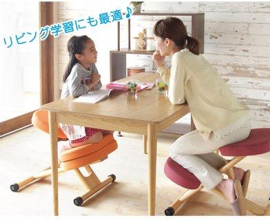 要出典 学習椅子 子供 クッション付 プロポーションチェア