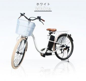 【要出典】 電動自転車 おしゃれ 電動自転車 電動アシスト自転車216 子供乗せ装着可能 26インチ