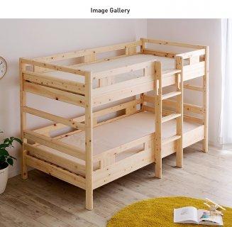 要出典 二段ベッド ひのき二段ベッド ロータイプ クスクス3 スタンダード