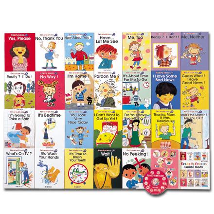 要出典 幼児 英語教材 七田式(しちだ)英語教材 SPEAK UP STORIES スピークアップ ストーリーズ