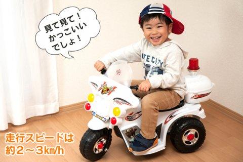要出典 乗用玩具 ポリスバイク