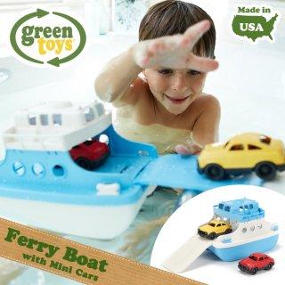 要出典 水遊びおもちゃ Green Toys フェリーボート ミニカー2台付 グリーントイズ