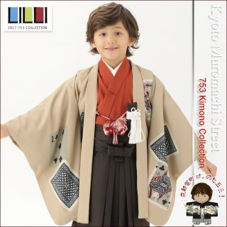要出典 七五三 袴 LILLI 七五三 袴 レトロモダンな羽織と袴 フルセット 朱色にベージュ トランプ