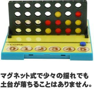 要出典 四目並べ トラベルゲーム 立体四目並べボードゲーム マグネット式