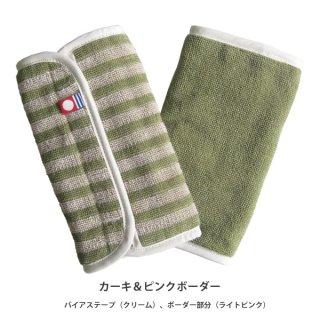 要出典 よだれカバー 日本製 抱っこひも用よだれパッド 今治タオル