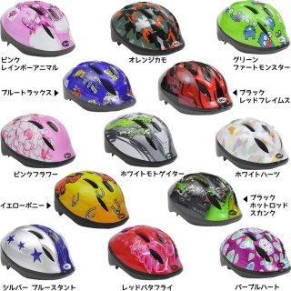 要出典 子供用ヘルメット ベル ZOOM ブルートラックス