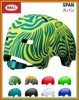 要出典 ヘルメット 子供 ベル 子供用ヘルメット スパン