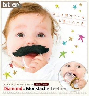 要出典 生後6ヶ月の赤ちゃんのおもちゃ ビッテン ダイヤモンドティーザー