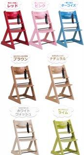 要出典 赤ちゃん 椅子 ベビーチェア 笑顔のダイニングベビーチェアー マジカル チェア