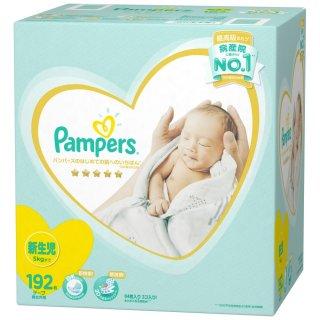 要出典 出産祝いにもらって嬉しかったもの パンパース オムツ テープ はじめての肌へのいちばん 新生児