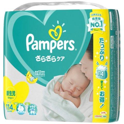 要出典 新生児 紙おむつ パンパース さらさらケア 新生児