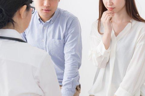日本人 夫婦 病院 診察 不妊治療