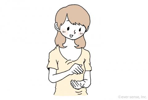 3歳児の手遊び お弁当箱2 eversense
