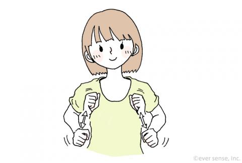 3歳児の手遊び 大阪のうまいもん1 eversense