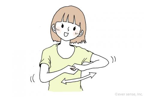a3歳児の手遊び 大阪のうまいもん2 eversense