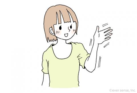 3歳児の手遊び 大阪のうまいもん10 eversense