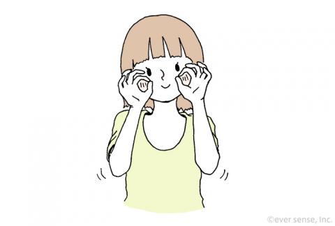 3歳児の手遊び 大阪のうまいもん3 eversense