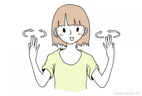 3歳児の手遊び 大阪のうまいもん5 eversense