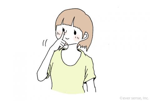 3歳児の手遊び 大阪のうまいもん6 eversense