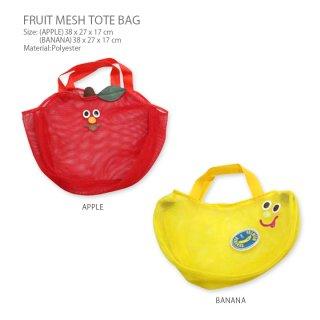 要出典 外遊びのおもちゃ グラディー フルーツメッシュトートバッグ