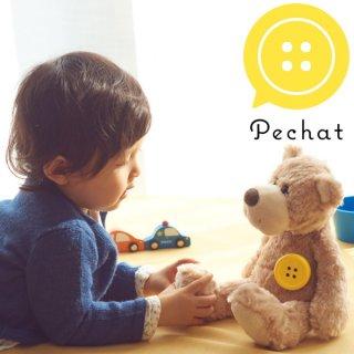 要出典 1歳 誕生日 男の子 ペチャット ぬいぐるみをおしゃべりにするボタン型スピーカー