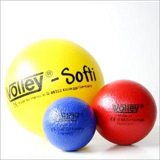 要出典 1歳 誕生日 男の子 ボーネルンド ボリー しわくちゃボール