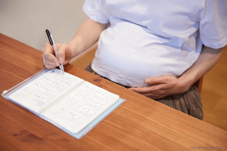 なくなっ つわり た 初期 妊娠