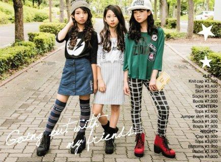 要出典 女子小学生のファッション ZIDDY (ジディー)