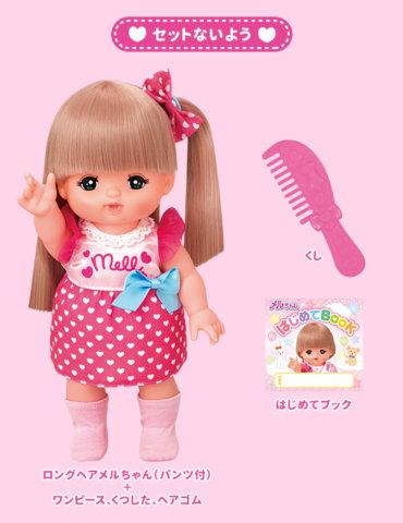 要出典 メルちゃん人形 パイロットインキ おしゃれヘアメルちゃん