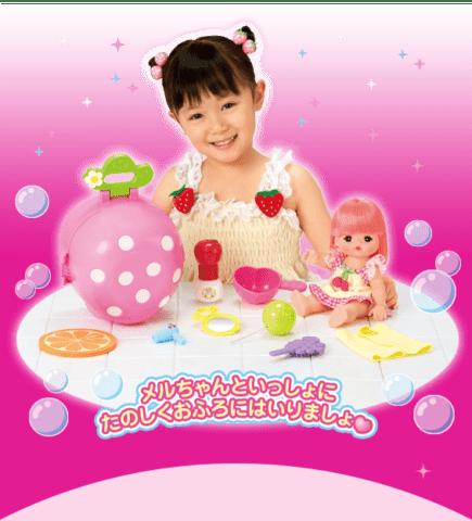要出典 メルちゃん人形 パイロットインキ お人形セット フルーツい〜っぱい! いちごのおふろセット