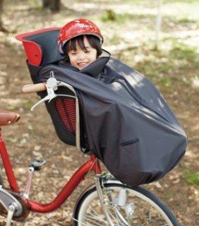 要出典 子供乗せ自転車用防寒グッズ 前乗せチャイルドシート用ブランケット