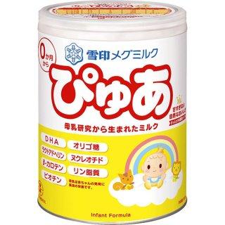 要出典 赤ちゃん 粉ミルク 雪印メグミルク ぴゅあ