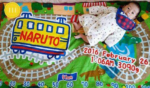 要出典 名前入りタオル 出産祝い 身長に印が入る 名入れ バスタオル