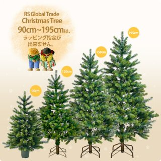 要出典 クリスマスツリー RSグローバル トレード社 クリスマスツリー