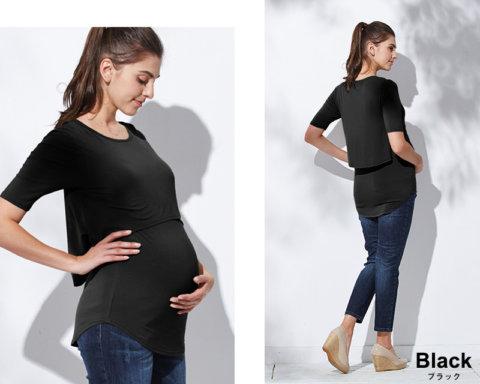 要出典 妊娠中期 スウィートマミー マタニティトップス なめらか竹繊維