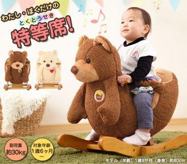 要出典 1歳 誕生日 女の子 乗れるぬいぐるみ ココット クマ