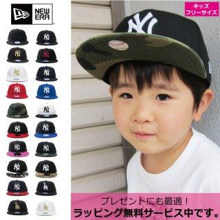要出典 男の子用 キッズ帽子 ニューエラ キッズ キャップ スナップバック ヤンキース