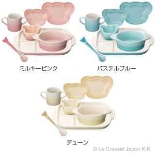 要出典 離乳食食器セット ルクルーゼ ベビー テーブルウェア ギフトセット
