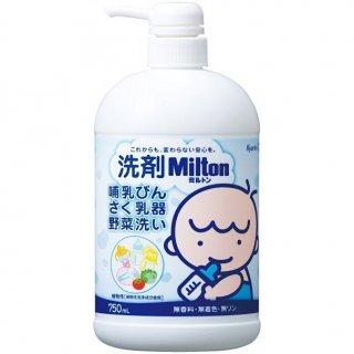 要出典 哺乳瓶用洗剤 ミルトン 哺乳びん さく乳器 野菜洗い