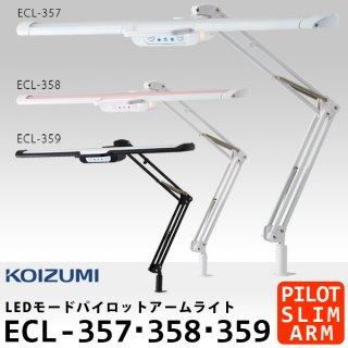 要出典 学習机 ライト KOIZUMI2