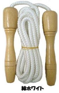 要出典 縄跳び 子供用 なわとび 子供用綿ジャンプロープ