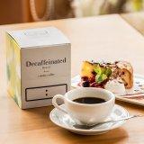 要出典 出産祝い おしゃれ お祝い コトハコーヒー カフェインレス ドリップバッグ モカ・コロンビア・ブラジル