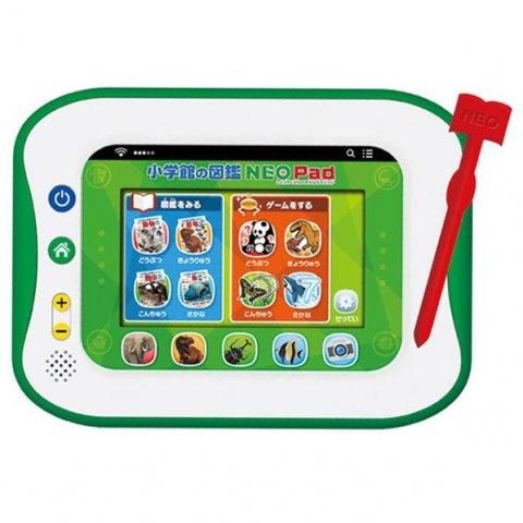 要出典 4歳 5歳 6歳 男の子 クリスマスプレゼント タカラトミー 小学館の図鑑 NEO Pad