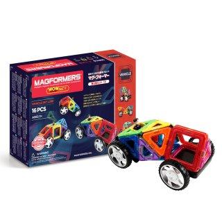要出典 2歳 3歳 男の子 クリスマスプレゼント ボーネルンド ジムワールド マグ・フォーマー 乗り物セット16ピース