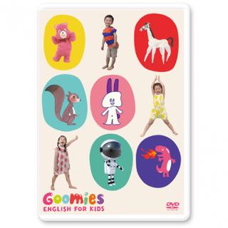 要出典 クリスマスプレゼント 女の子 2歳 3歳 Goomies ENGLISH FOR KIDS グーミーズ 幼児英語DVD  フラッシュカード付き