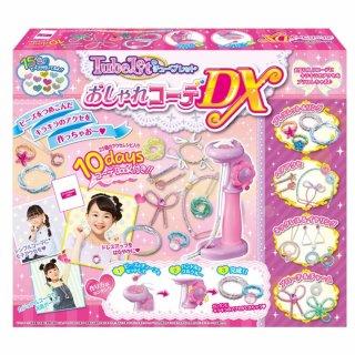 要出典 女の子 クリスマスプレゼント 4歳 5歳 6歳 ハナヤマ チューブレット おしゃれコーデDX