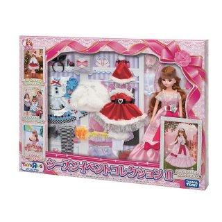 要出典 女の子 クリスマスプレゼント 4歳 5歳 6歳 タカラトミー リカちゃんドール シーズンイベントコレクション2