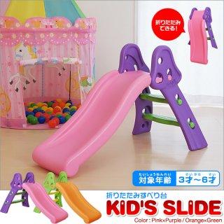 要出典 クリスマスプレゼント 女の子 2歳 3歳 折りたたみできるすべり台 KID'S SLIDE